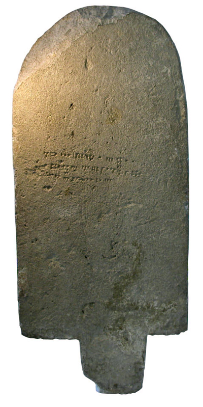 Stele with a dedication to the god Dagan unearthed at the acropolis of Ugarit